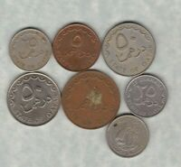 SEVEN COINS FROM QATAR IN VERY FINE OR BETTER CONDITION