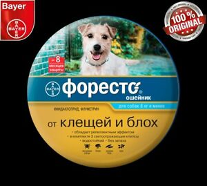 Bayer Foresto Flea & Tick Collar For Small Dogs below 8kg