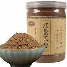 250g 100% Pure Tibetan Plateau Wild Rhodiola Rosea Root Powder Herbal