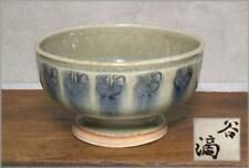 Japanese porcelain bowl signed Ceramic Modern art potter