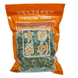 Mo huang Green Tea Natural Muhuang Tea Health Care Herbal Tea