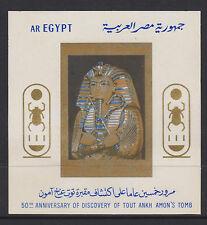 Egypt - SG MS 1158 - m/m - 1972 - 50th Anniversary