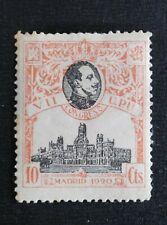 SELLOS ESPAÑA MH 1922 VII CONGRESO UPU. 10CTS. ROJO EDIFIL 300