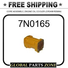7N0165 - CORE ASSEMBLY, ENGINE OIL COOLER (OR3499 REMAN) 2Y9779 7S6395 7S-6394 7