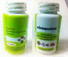 3 PCS NATURAL-HERBS-WEIGHT-LOSS CONSTIPATION LAXATIVE GARCINEA  PILL FAT BURNER