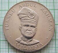 MALAYSIA 1977 RINGITT, 20th ANNIVERSARY OF INDEPENDENCE, TUANKU ABDUL RAHMAN UNC