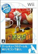 Used Wii Chibi-Robo Wii de Asobu Japan Import