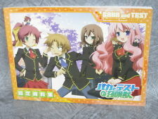 BAKA TO TEST TO SHOUKANJU Settei Shiryoshu Original Drawing Art Book *