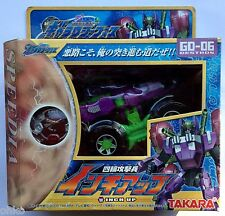 TRANSFORMERS GALAXY FORCE - INCH UP - BOXED - COMPLETE - TAKARA JAPANESE