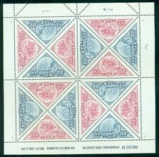 Us #3130-1 32¢ Pacific '97 Sheet of 16 Nh