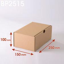 Lot de 50 Boîtes postales brunes 250x150x100 mm