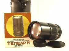 Soviet lens TELEAR - N  200mm F 3.5   (mount nikon) - GOOD CONDITION !
