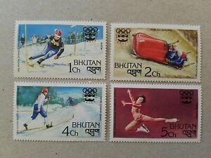 BHUTAN  1976 Olympic Game Stamps , SET OF 4 ,  MNH