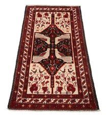 Belutsch Morgi 183 x 95 cm Handgeknüpfter Orientteppich Perser Beige Medaillon