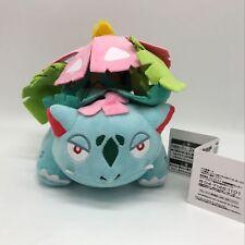 """Pokemon GO Mega Venusaur #003 Plush Bulbasaur Final Soft Toy Doll Teddy 6.5"""""""
