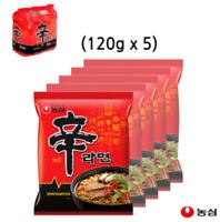[NongShim] Shin Ramyun Instant Noodle Spicy Beef Soup 5pcs - Korean Ramen Track
