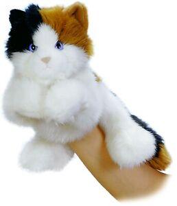 """Aurora - Hand Puppet - 11"""" Esmeralda"""