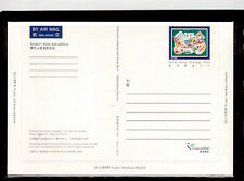 HONG KONG 1998 UNUSED POSTAL STATIONARY, HONG KONG MERRY CHRISTMAS POSTCARD !!3