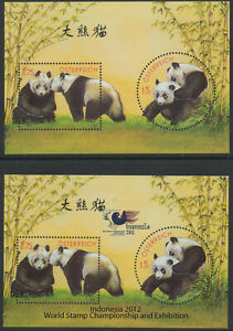 "2003 - Austria-China - Minisheet Panda - overprint ""Indonesia 2012"" MNH"