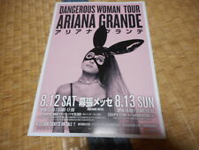 japan music chirashi flyer mini poster promo ariana grande dengerous woman tour