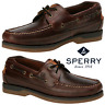 Sperry Top-Sider Mako 2-Eye Canoe Moc Shoes Work Comfort Leather Walking NWB