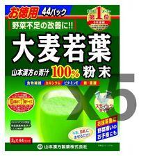 Lot5! Barley Young Leaves, Yamamoto Kanpo Aojiru Juice, 44pcs x 5, Green Powder