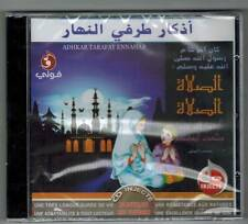 Arabisch - Islamische Musik - Adhkar Tarafay Ennahar