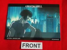 RARE! Ghost in the shell MOTOKO KUSANAGI TRADING CARD #89 / BANDAI 1997 UK DSP