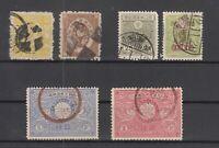 AB4721/ JAPAN – MI # 38 – 44 – 69 / 70 – 108 – 120 I USED – CV 140 $