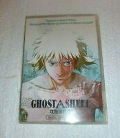 Ghost in the Shell Mamoru Oshii DVD S-26