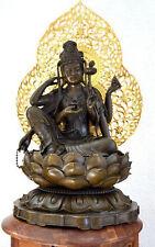 22 KG Hinduistische Divinità -shiva - Figura IN Bronzo Con Blattgold