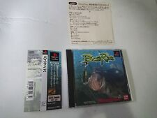 BASS RISE BANDAI SONY PLAYSTATION GAME VIDEOGAMES PS JAP JAPANESE PSX PS1
