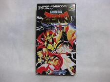 ZENKI BATTLE RAIDEN Boxed SFC SNES Super Famicom Nintendo Japan Video Games