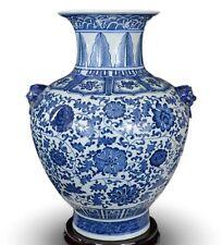 "Festcool 19"" Large Classic Blue and White Floral Porcelain Vase, Double Dragon."