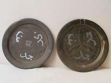 2 anciens plats en cuivre oriental dinanderie orientaliste