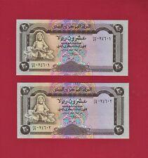 CONSECUTIVE PARTNERS UNC BANKNOTES  2 X 20 Rials 1995 Yemen Arab Republic (P25)