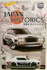 NISSAN SKYLINE 2000GT R POLICE JAPAN HISTORICS CAR CULTURE HOT WHEELS DIECAST