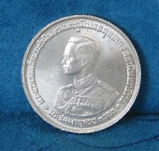 King Bhumibol Adulyadej 1963 Rama IX 36th Birthday Thailand 20 Baht Silver Coin