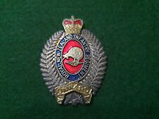 New Zealand Infantry Regiment Cap Badge Q/C