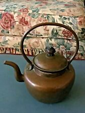 Small Brass Vintage Chinese Tea Pot w/Handle Rustic