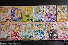 JAPAN CLAMP manga: Cardcaptor / Card Captor Sakura 1~12 Complete Set