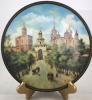 """Rare Russian Lacquer """"The Golden Gates Of Vladimir"""" 1991 LE Collectible Plate"""