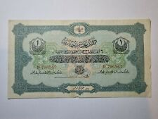 More details for turkey ottoman empire 1 livre issued 1916 - 1917 (ah1332) p79 vf