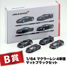 Kyosho 1/64 4SET McLaren MP4-12C GT3 P1 650S Matt Black 2016 lottery draw lot