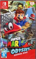 Super Mario Odyssey Chinese/Japan/Eng subtitle Nintendo Switch BRAND NEW