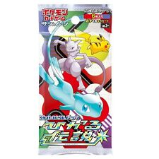 Japanese Pokemon Cards Tcg Shining Legends Booster Pack Sm3+ Sealed In Stock