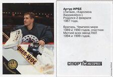 2000 Sport Express Gold Collection  Irbe Arturs SUPER RARE magazine card
