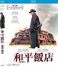 Peace Hotel (1995) (Film Of John Woo) (2019 Digitally Remastered) [New