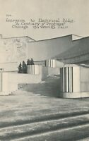 1933 Chicago World's Fair Electrical Building Entrance
