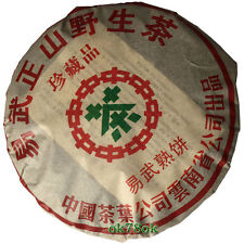 Ancient Tree oldest Pu'er Yiwu Zhengshan Wild TEA Collection puer 357g 2000 Ripe